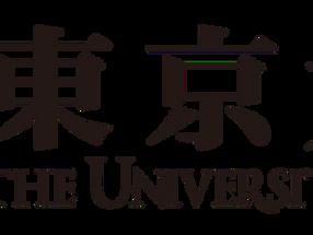 Becas de la Escuela de Postgrado de Ciencias (Universidad de Tokio)