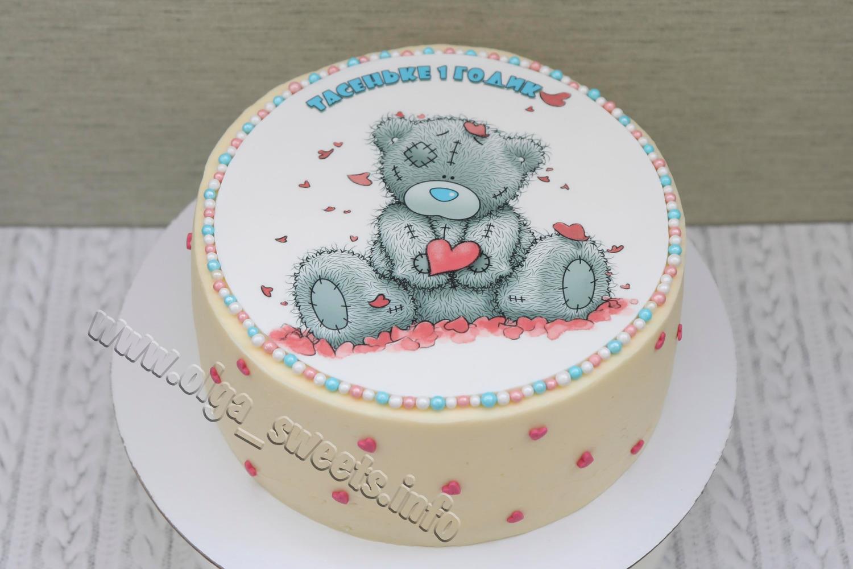 Картинки мишек на торт, сахалина прикольные поздравительные