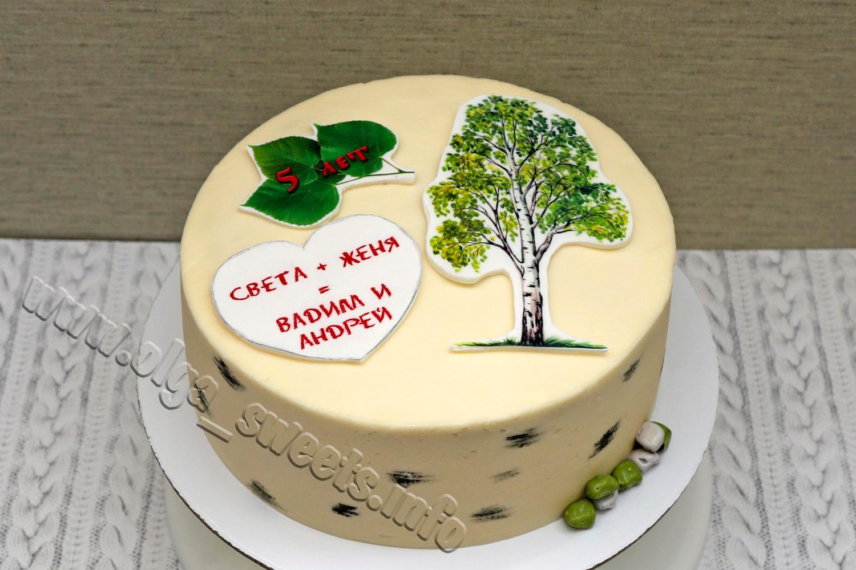 торт на деревянную свадьбу фото много красивых картинок