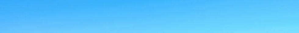 Banner Promociones en griferías y acceso
