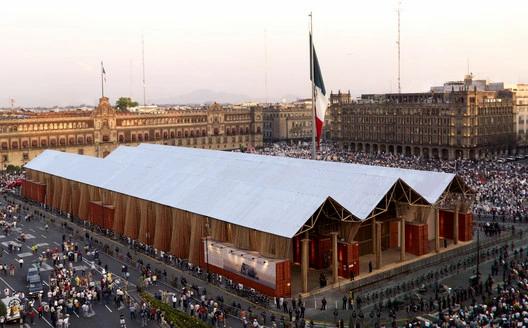 Museo Nómada en el Zócalo de la Ciudad de México