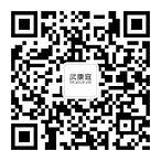 武康庭公众号二维码.jpg