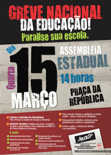 cartaz_15_marco_2017_certo.jpg