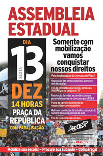 cartaz_13_de_dezembro.jpg