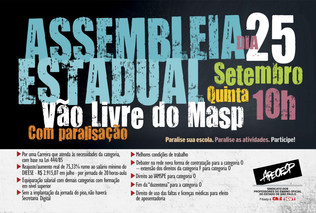 cartaz_25_de_setembro_hor.jpg
