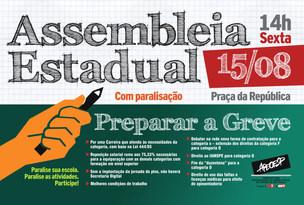 cartaz_15_de_agosto_horizontal.jpg