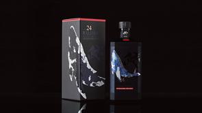New products: KUJIRA Single Grain Whisky 24YO