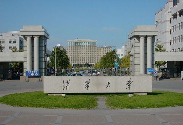 Tsinghua-University.jpg.600x400_q85.jpg