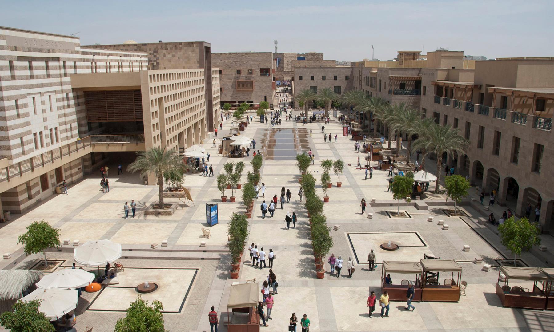 09.American-University-in-Cairo-1800x120