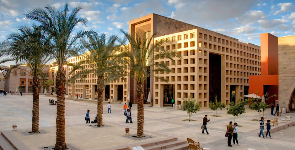 American-University-in-Cairo.jpg