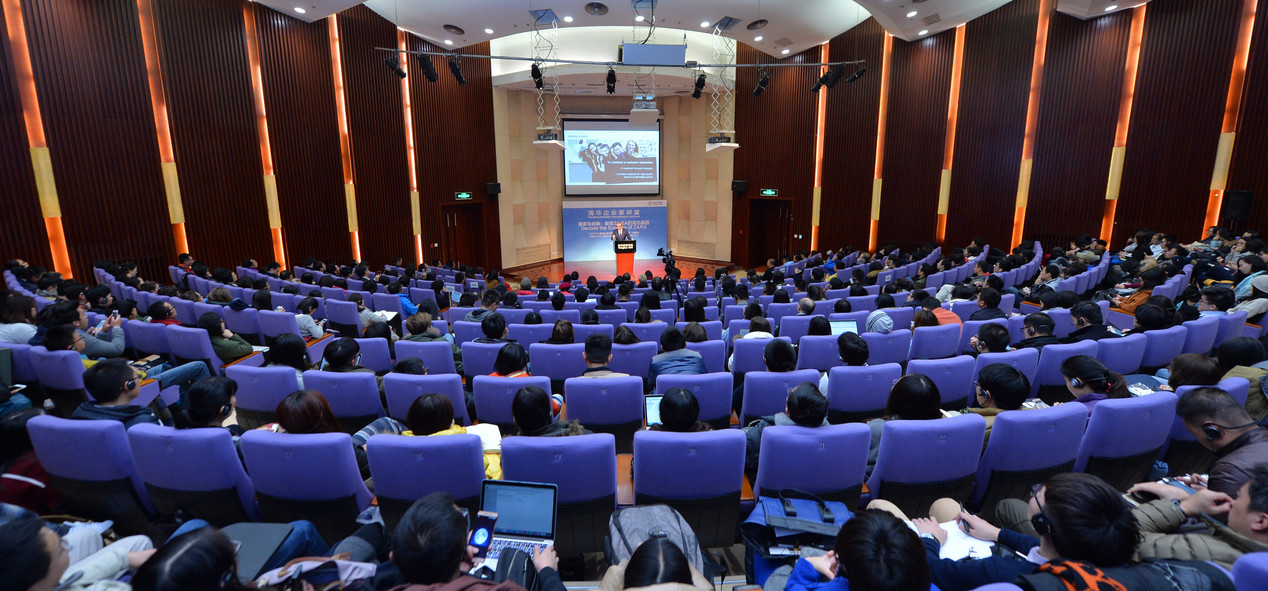 Pablo_Isla_Inditex_Tsinghua_University_I