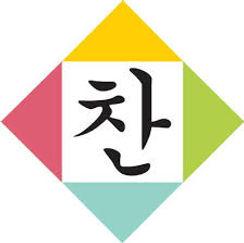 Chan logo.jpg