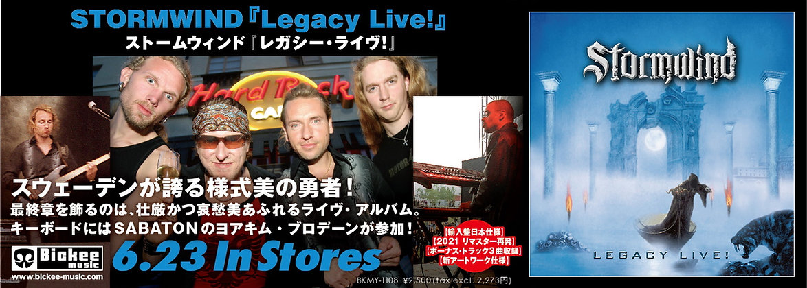stormwind legacy live web advertise.jpg