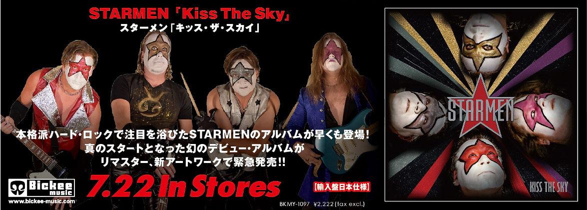 starmen wed advertising.jpg