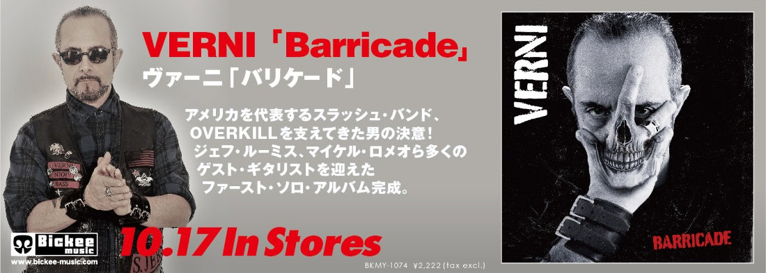 verni_barricade adv..jpg