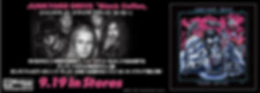 Junkyard Drive web adv..jpg