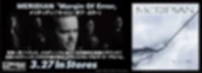 Meridian web promo.jpg
