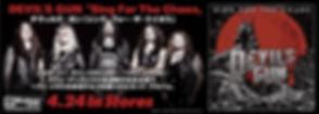 Devils Gun web.jpg