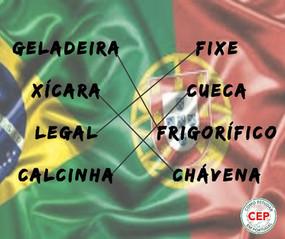 Será que você conhece e sabe falar o português de Portugal?