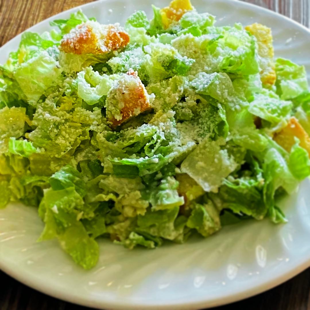 Caesar Salad.png