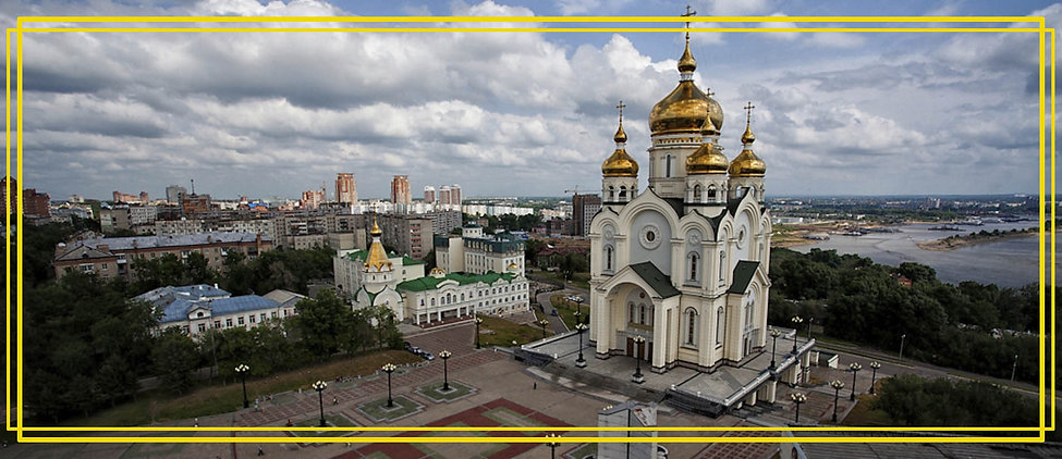 Доставка и Китая в Хабаровск.jpg