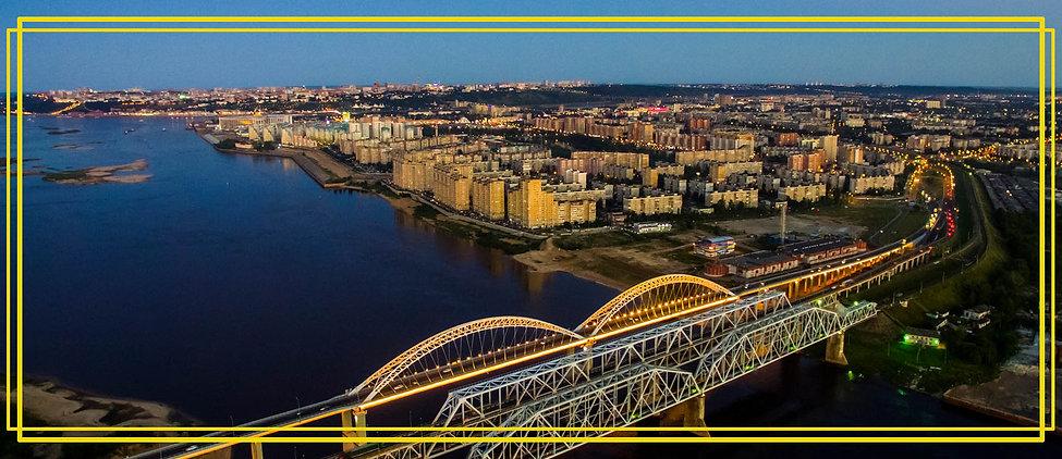 Доставка и Китая в Нижний Новгород.jpg