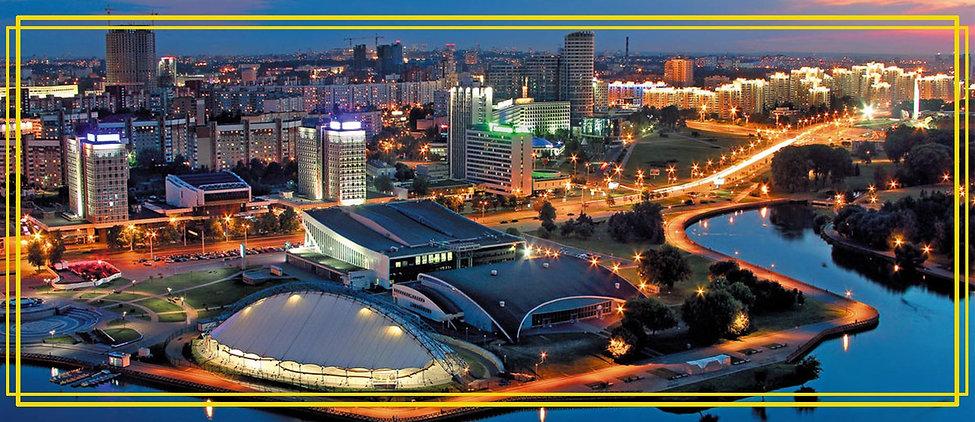 Доставка и Китая в Минск.jpg