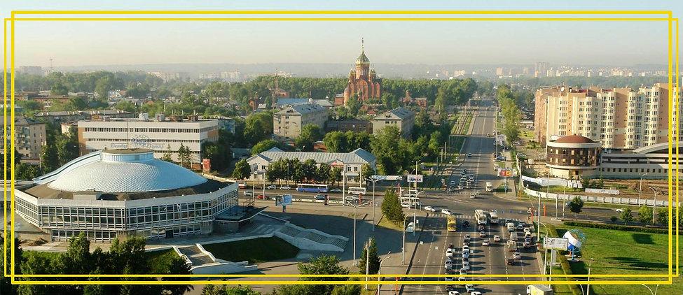 Доставка и Китая в Кемерово.jpg