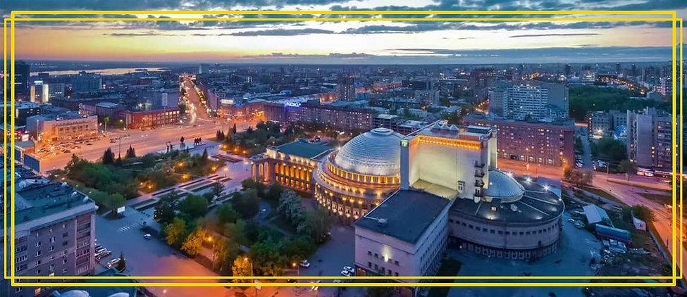 Доставка из Китая в Новосибирск