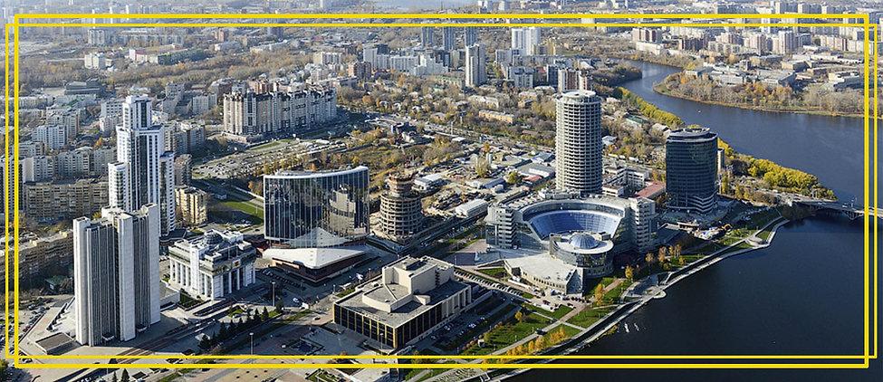 Доставка и Китая Екатеринбург.jpeg
