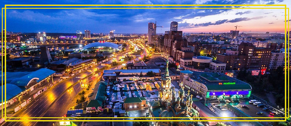 Доставка и Китая в Челябинск.jpg