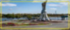 Доставка и Китая в Костанай.jpg