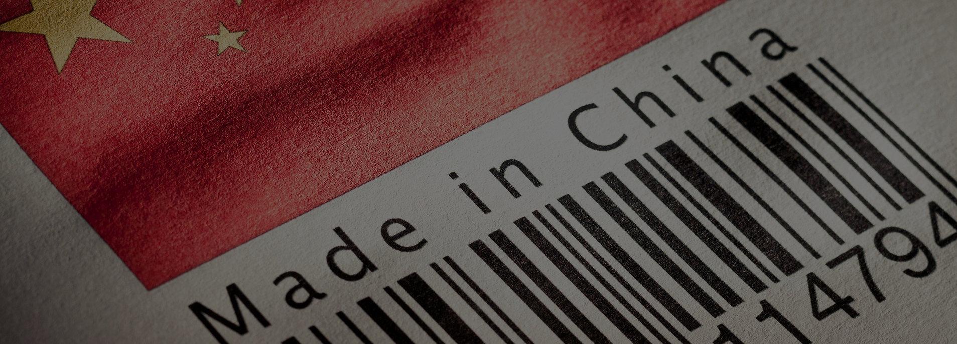 made-in-china-crop_edited_edited.jpg