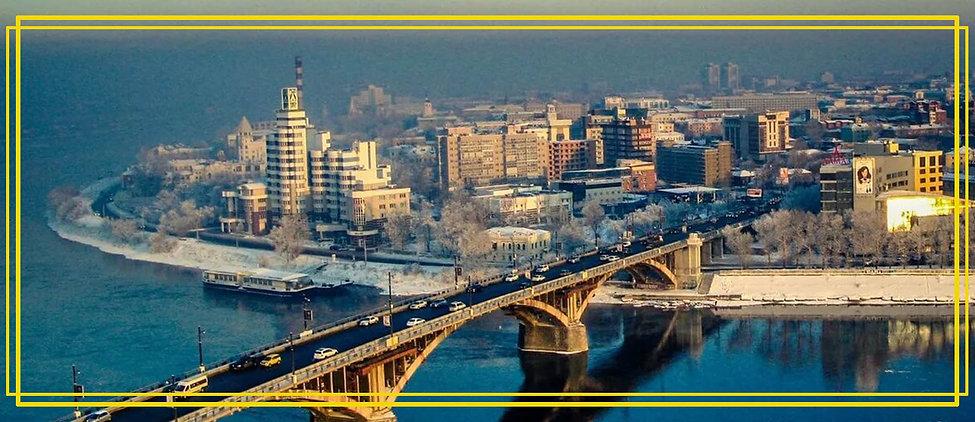 Доставка и Китая в Иркутск.jpg