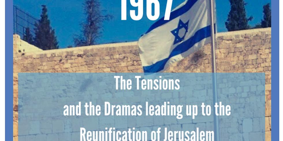 Virtual Tour of Jerusalem 1967