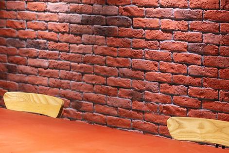 Red Brick Wall no.2.jpeg