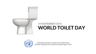 World Toilet Day 2018 - When nature calls, take action!