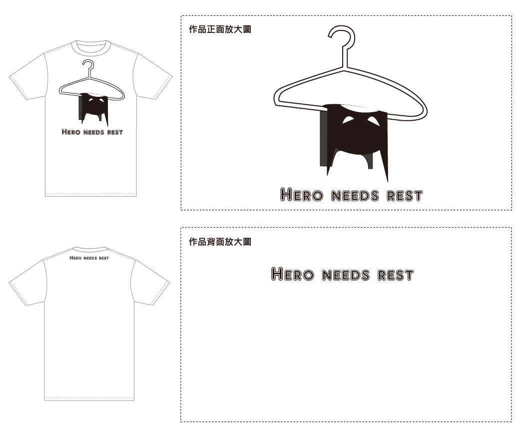 hero-needs-rest