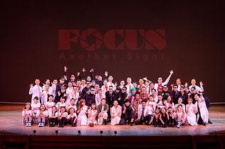舞台FOCUS.jpeg