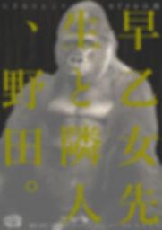 huraiya- 3.jpg