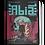 Thumbnail: ABIÃ #2