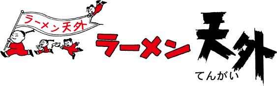 ロゴ_01.png