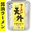 Thumbnail: 醤油ラーメン