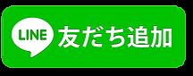 line_f_btn.webp