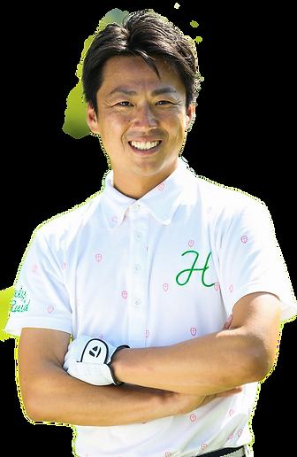 オンラインゴルフレッスンEVERYONEGOLFゲストプロ武市悦宏