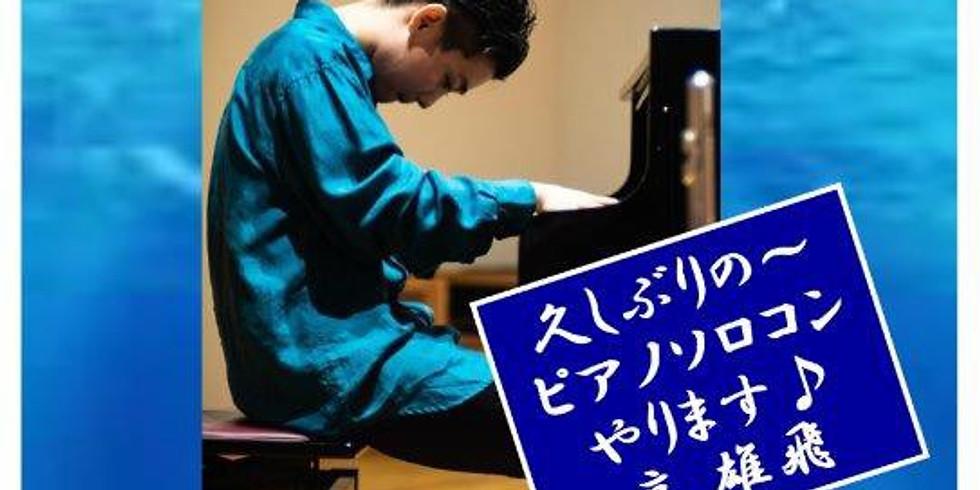 Yuhi Taka Piano Solo Concert @Mork Share Kanazawa
