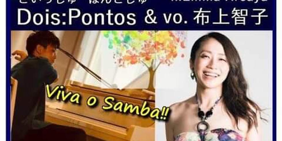 布上智子(vo) feat. Dois : Pontos