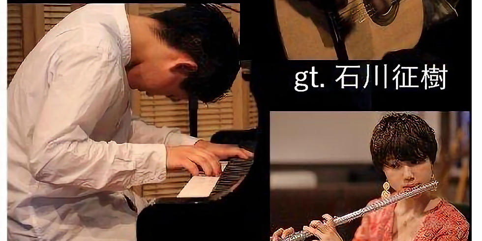 石川征樹 (gt)× 高雄飛 (pf) LIVE @モックシェア金沢