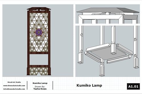 Kumiko Lamp Imperial(inches) PDF