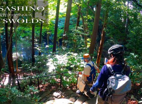 武蔵野コッツウォルズ「自転車散歩ガイドツアー」The guided bike tour in Musashino, Tokyo